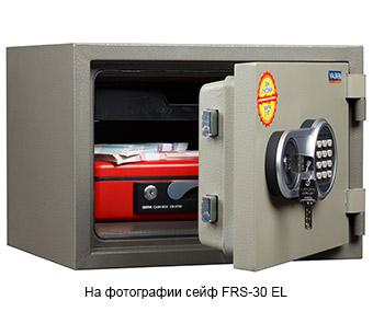 Сейф огнестойкий VALBERG FRS-36 СL